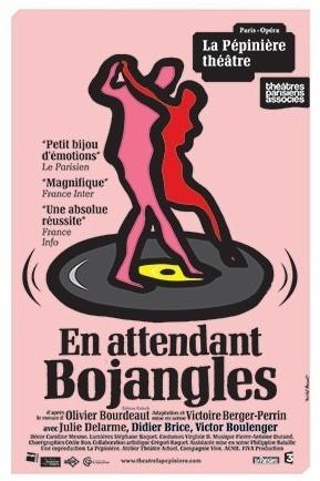 Bojangles.2018.jpg